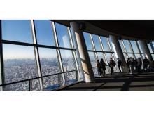 東京スカイツリー展望台に半額で入場できる!開業8周年キャンペーン開催