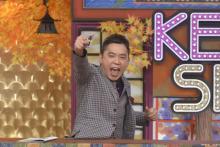 太田光、相方・田中裕二の代打で『ケンミンSHOW』登場 ボケ連発&レアな食レポも