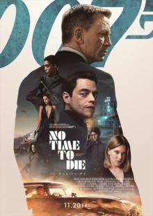 ダニエル・クレイグ、最後のジェームズ・ボンド映画『007/ノー・タイム・トゥ・ダイ 』新予告解禁