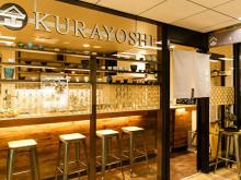 有楽町の日本酒Barが土日だけ「蔵Cafe」としてオープン!酒粕の「甘酒ドリンク」は夏の疲れにぴったり♡