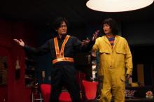 香取慎吾&稲垣吾郎『誰かが、見ている』7年ぶりの共演シーン公開