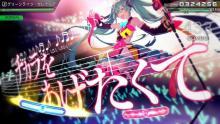 『初音ミク Project DIVA MEGA39's(プロジェクトディーヴァメガミックス)』楽曲・コスチュームが追加されるDLC第10弾・第11弾が本日配信! 【アニメニュース】