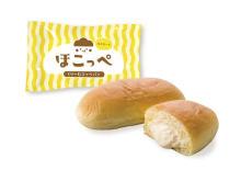 「八天堂」から新ブランド『ほこっぺ』誕生!くりーむコッペパン全国発売