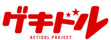 光り輝くステージを目指す少女たちを描くオリジナルアニメーション「ゲキドル」2021年1月放送開始!!ティザービジュアル&PV公開! 【アニメニュース】