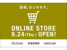 3COINS・ASOKO・Latticeの雑貨がオンライン購入可能に!「PAL CLOSET」で販売開始