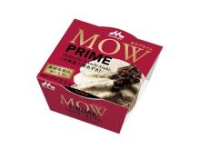 "「MOW」に""贅沢""な新シリーズ誕生!「MOW PRIME 北海道十勝あずき」発売"