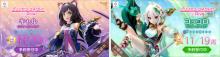プリンセスコネクト!Re:Dive『キャル 1/7スケールフィギュア』、『コッコロ 1/7 スケールフィギュア』を『F:NEX』にて9月19日より予約開始! 【アニメニュース】