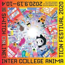 日本のアニメの未来を担う学生作品159本を一挙公開!『ICAF2020』オンラインで無料開催!プレオープンは9/19(土)!全作品は 9/24(木)より公開! 【アニメニュース】