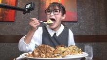 """ギャル曽根が払拭した""""大食い=汚い食べ方""""のイメージ「早食いの勝負よりも味わいたい」"""