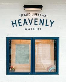 代官山からハワイにひとっ飛び?オーガニックレストラン「HEAVENLY Island Lifestyle」で旅行気分を楽しんで♡