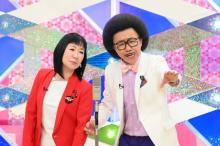 木梨憲武&ハイヒール・リンゴ、漫才コンビ「梨とりんご」結成 『バナナサンド』SPで初披露