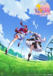 アニメ『ウマ娘』第2期、来年放送決定 トウカイテイオー&メジロマックイーンの物語
