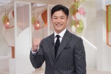 元ラグビー日本代表・廣瀬俊朗氏『news zero』木曜パートナーに 高校の先輩・有働由美子「手加減せえへんで!」