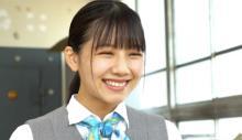 日向坂46・渡邉美穂、凶悪犯に立ち向かう郵便局員役に挑戦 「ドレミソラシド」踊るシーンも