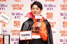 妻夫木聡、ミスマッチな仮装で街歩くも写真撮られず嘆き「当たり前のように通り過ぎていく」