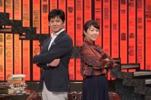 織田裕二、NHKサイエンス系新番組MC「知っているフリをしないで教わりたい」