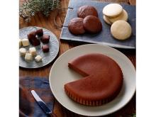 """""""御用邸チーズケーキ""""の「チーズガーデン」がチョコレートフェアを初開催!"""