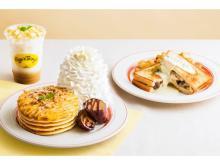 「Eggs 'n Things」から秋にぴったりのパンケーキ&サンドイッチが登場!