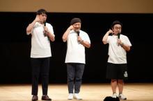TBSラジオ『東京ポッド許可局』盛況の大阪公演 時事ネタ&白熱の関西人JAPANトーク