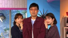 田中みな実&弘中綾香アナ、『あざとくて何が悪いの?』初回ゲストに戦々恐々