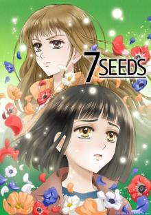 アニメ『7SEEDS』第2期、来年1月TV放送決定 第5弾キービジュアル公開