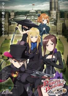 延期の劇場アニメ『プリンセス・プリンシパル』来年2・11公開決定