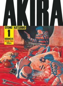 """『AKIRA』第1巻、発売から36年で100刷突破の偉業 度重なる増刷に知られざる""""苦労""""も"""