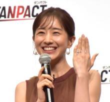 田中みな実、初の結婚指輪に照れ ずん飯尾とCMで夫婦役 左手見せのポーズも披露