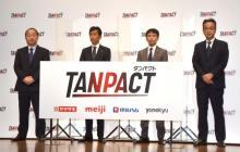 明治「TANPACT」ブランドで企業間連携を開始 山崎製パン&伊藤ハム米久ホールディングスと