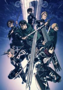 『進撃の巨人』最終章、NHKで12・7放送開始 新ビジュアルも公開