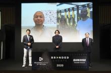 YouTuber・あさぎーにょ主演作が栄冠 『Branded Shorts of the Year 2020』ナショナルカテゴリー選出