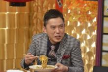 太田光、相方・田中裕二の代打で『ケンミンSHOW』 食レポに弱音も「成功したこと一度もない」