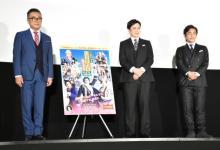 三谷幸喜、『半沢直樹』出演の2人そろわず嘆き 市川猿之助欠席に「なんでいないの!」