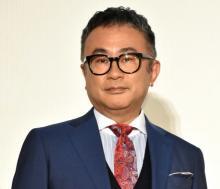 志村けんさん、昨年『三谷かぶき』鑑賞 三谷幸喜氏も感謝「ありがたいです」