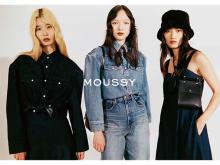 20周年記念!MOUSSY「Organic Cotton Denim Collection」新発売