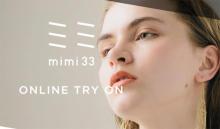 ピアスやイヤリングをオンラインでお試し!?アクセサリーショップ「mimi33」がAR試着サービスをスタート♩