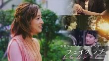 梅田彩佳、フェイクドキュメンタリーで恋? 過去と現在の恋愛も告白「めちゃくちゃ恥ずかしい!」