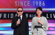 『Mステ』3時間SP全出演者発表 北村匠海×伊藤健太郎プレイリスト企画の投票開始