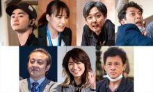 中井貴一主演『共演NG』物語の鍵を握るかもしれない新たな出演者を発表