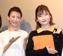 伊藤沙莉&福田麻由子、15年越しの『女王の教室』絆トーク 共演者を必死にフォロー「親しいわけじゃない!」