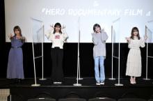 サイサイ、主演映画封切りに笑顔 演技初挑戦のすぅ「これが映画の現場なんだ」