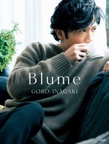 稲垣吾郎、19年ぶりのフォトエッセイが「写真集」1位 仕事や価値観を語ったロングインタビューも収録