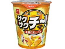 新感覚チーズスナック菓子「サクサクチー」にスパイシーな新フレーバー登場