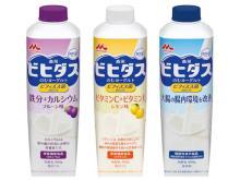 「ビヒダス のむヨーグルト 脂肪ゼロ」シリーズに栄養機能食品が登場!