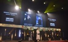 『SSFF&ASIA 2020』グランプリ作品が決定 チャーリー・マントン監督『11月1日』