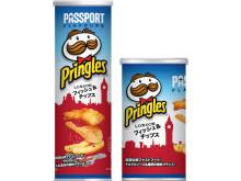 世界各地のフレーバーを楽しむ「プリングルズ」の新シリーズ第1弾が発売!