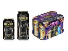 「ザ・プレミアム・モルツ<黒>」新発売!プレモル3種の飲み比べパックも