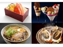 海鮮丼からシメパフェまで!北海道グルメがサンシャインシティに大集結