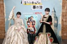 本田望結・紗来、豪華なドレス姿を披露「お姫様になった気分」