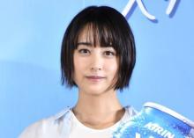 山本美月、結婚後初の公の場で笑顔 氷結新CM出演「大切な方と味わって」